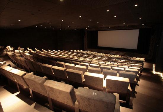 Cines La Alhondiga - Bilbao_2